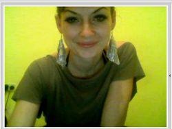 онлайн чат знакомств через веб камеру иркутск